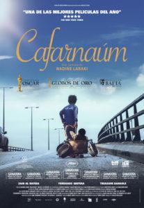 Authoring DVD y Bluray Cafanaum
