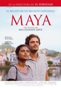 Authoring DVD Maya